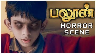 Balloon - Horror Scene   Jai, Anjali   Yuvan   Sinish