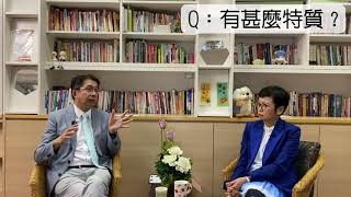 Publication Date: 2020-10-03 | Video Title: 羅乃萱會客室:鄒秉恩校長(一)