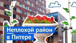 видео Новостройки в районе Аэропорт, Москва
