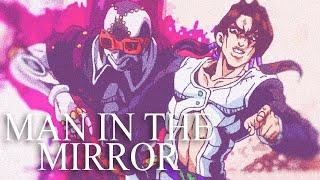 Illuso - Man in the Mirror (JJBA Musical Leitmotif)