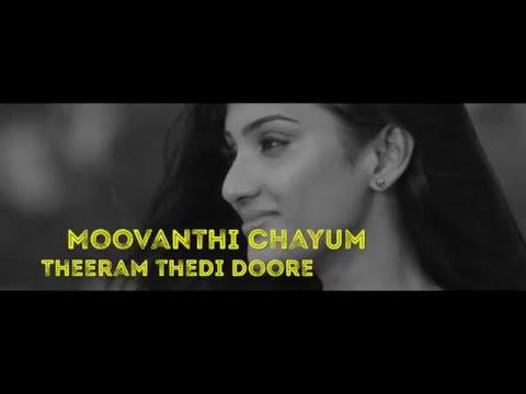 Yelove Lyric Video ft. Shreya Ghoshal & Siddharth Menon | Ajith Mathew