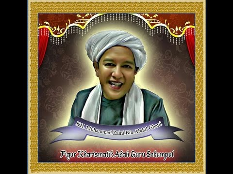 Lirik Syair Allahumma sholli 'ala Muhammad - Suara Abah Guru Sekumpul