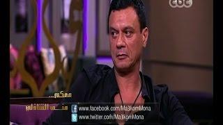 #معكم_منى_الشاذلي | الفنان عباس أبوالحسن يكشف تفاصيل تذاع لأول مرة عن حياته الخاصة - الجزء الثاني
