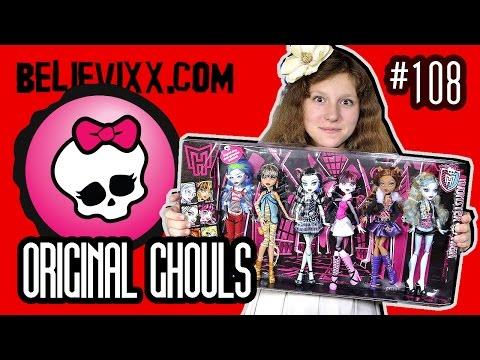 видео: Новые куклы Монстер Хай 2015 original ghouls 6 pack базовые monster high монстр
