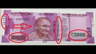 8 Countries That have  Banned Currency Before India Rs 2000