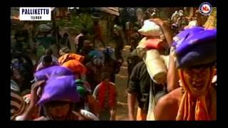 Enthatiparimalam Pallikkettu  Hindu Devotional Song Telugu  Ayyappa Video Songs