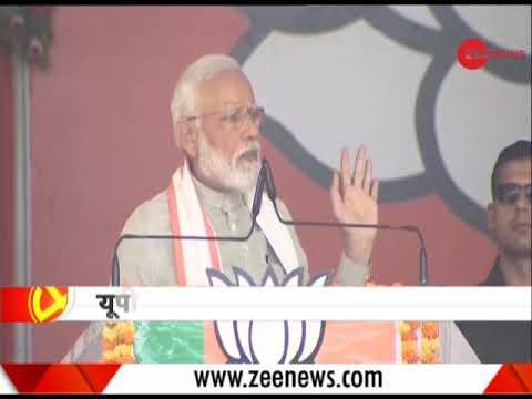 Lok Sabha Elections 2019: PM Modi addresses rally in Kushinagar, UP