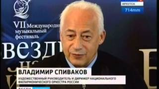 """Фестиваль """"Звезды на Байкале"""" завершил фильм Чаплина"""