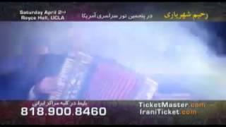 Rahim Shahryari live in concert  Saturday, April 2