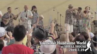 """""""Hakone yokowake Handsome World at SHELL HOUSE"""" ホテルニューオータ..."""