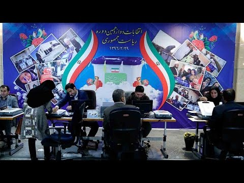 Registration closes for Iran's presidential election