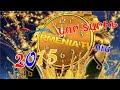 ՆՈՐ ՏԱՐԻՆ ԱՐՄԵՆԻԱ ԹԻ-ՎԻ-ում 2015 // NEW YEAR IN ARMENIA TV 2015 (720p)