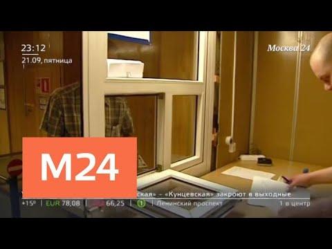 Введение новых госномеров не потребует перерегистрации автомобилей - Москва 24