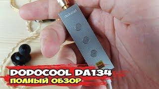 ЦАП Dodocool DA134: нормальный звук за $14