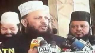 (2) Islami Chattra Sena.