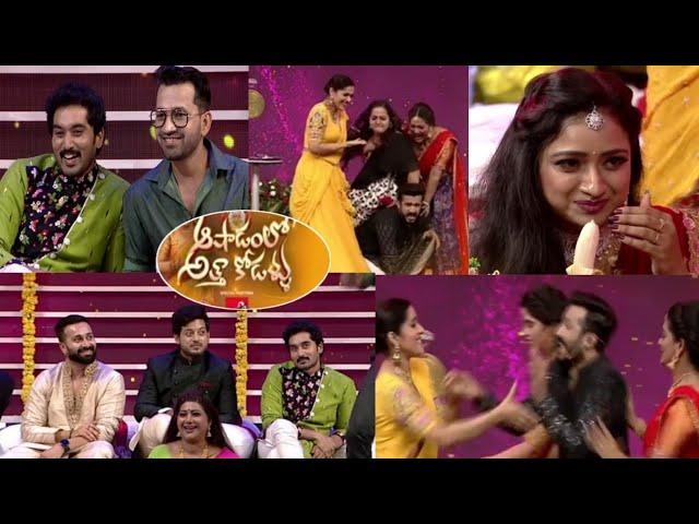 Aashadam Lo Atha Kodallu TV Serial