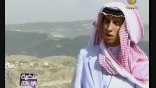 روسيا تطلب هذا المخترع السعودي العملاق - شاهد واضحك