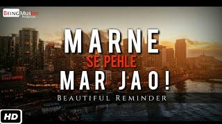 Beautiful Life By Tiarq Jameel