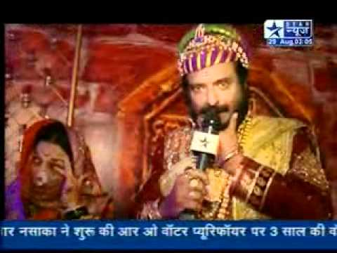 SBS - Veer Shivaji Press Conference (Starts from 2nd September) - 29th August 2011
