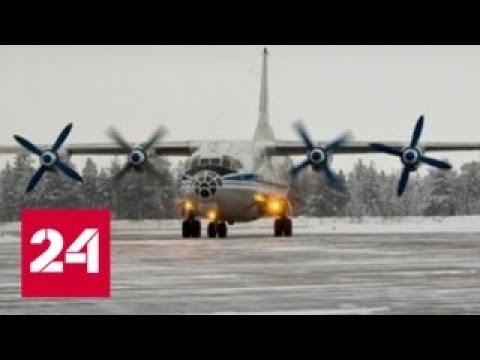 """""""Золотой"""" рейс Ан-12 чуть не стоил экипажу жизни - Россия 24"""