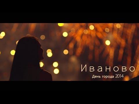 Город Иваново: климат, экология, районы, экономика
