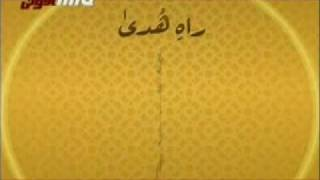 Urdu Live Program - What is Islam Ahmadiyyat? Rahe Huda