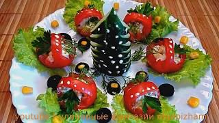 Корзиночки из помидор и Елочка из огурца - Украшения из овощей & Праздничный стол - Карвинг овощей