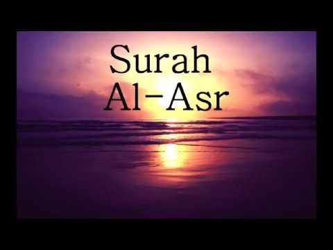 Surah Al-Asr (The Time) with English Subtitles