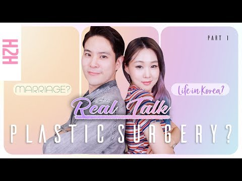 REAL TALK: Plastic Surgery? Our Life in Korea? 💜 Marriage, Faith & More   CATCHUP #1