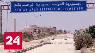Сирия: в Идлиб привезли хлор, в Ракке свирепствует холера - Россия 24