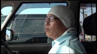ドキュメンタリー映画『しみじみと歩いてる』PV