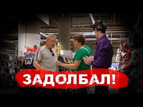 #2 Напал на людей в магазине Максим Гурнаж