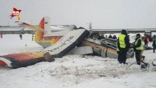 Видео падения самолёта в Нарьян Маре