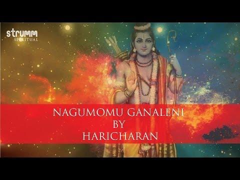 Nagumomu Ganaleni by Haricharan