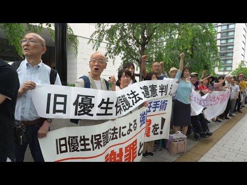 Focus - Victims of forced sterilisation in Japan seek justice