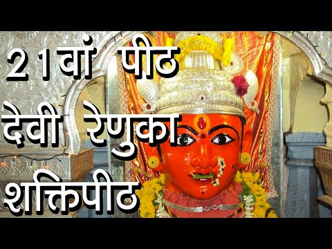 Renuka Devi Darshan dt.19-08-2020 from YouTube · Duration:  4 minutes 16 seconds