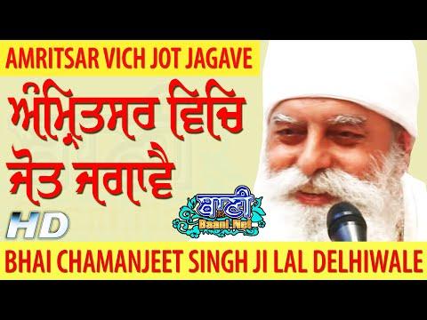Amritsar-Vich-Jot-Jagave-Bhai-Chamanjeet-Singh-Ji-Lal-Delhi-Wale-G-Sisganj-Sahib-Oct-2019