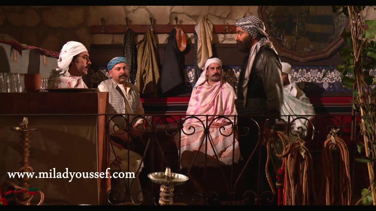 باب الحارة ـ صلحة عصام مع الواوي  ـ ميلاد يوسف ـ مصطفى الخاني
