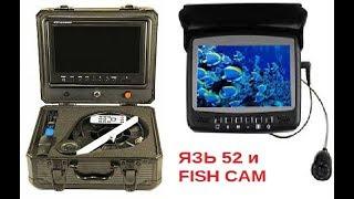 принесли две подводные камеры в ремонт. ( язь 52, fish cam )