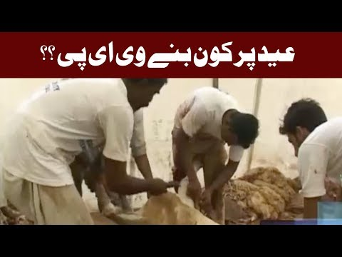Express News Headlines 12 AM 3 September 2017 | Express News