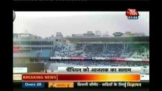 Dhoni Pichkari Song Aaj Tak Full Champions Trophy