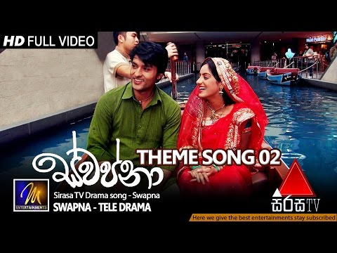 Swapna - Theme Song 2 - Ashan Fernando ft Shanika Madumali | Official Music Video | MEntertainments