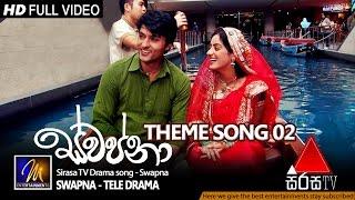 Swapna - Theme Song 2 - Ashan Fernando ft Shanika Madumali | Official Music Video | MEntertainments