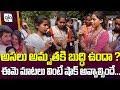 College Students About Amrutha Pranay   #ISupportAmruthaPranay   #ISupportMaruthirao   Alo TV