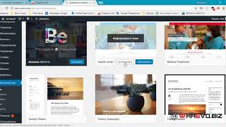 видео Как установить тему в Wordpress - установка тем WordPress новичкам