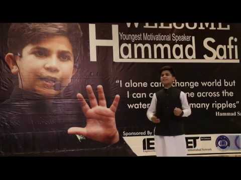 "Motivational Speaker; ""Hammad Safi"" in Abbottabad Complete Video"