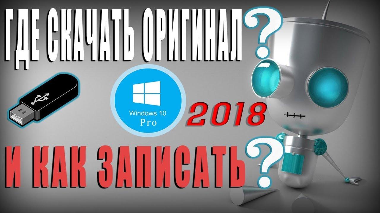 Ultraiso скачать бесплатно на русском ультра исо для windows 7.