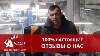 видео ремонт ниссан жук автосервисы москвы
