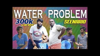 Water Problem Scenario | Then vs Now | Veyilon Entertainment