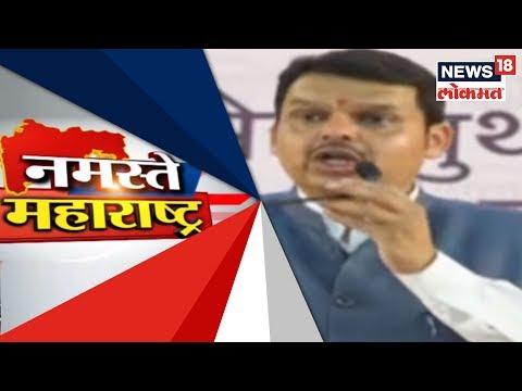 मुंबई : शिवसेना खासदारांची मुंबईत बैठक । मराठी बातम्या | 23 Feb 2019 | NAMASTE MAHARASHTRA